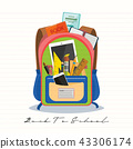 Open vector bag with school stationery and suplies 43306174