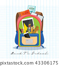 Open vector bag with school stationery and suplies 43306175