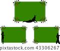 兔宝宝女孩卡托盘框架集 43306267