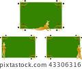 兔宝宝女孩卡托盘框架集 43306316