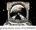 Astronaut spaceman soaring. astronomical galaxy space. Funny cosmonaut explore adventure and is 43306664