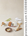 Traditional food, Tea ceremony, Tradition, Korea 43306989
