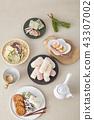 전통음식,다기,전통,한국 43307002