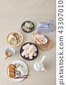 縐 Furoshiki 和 43307010