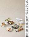 Traditional food, Tea ceremony, Tradition, Korea 43307015