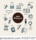 Vector set of stationary icons. Doodle. 43307107
