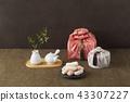 花瓶 縐 Furoshiki 43307227