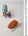 Baechu 泡菜 縐 Furoshiki 43307360