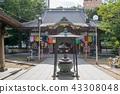 카와 고에시 코에도 (越戸) 관광 蓮馨寺 (연계 글자) 43308048