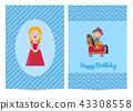 生日 公主 王妃 43308558