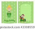 生日 公主 王妃 43308559