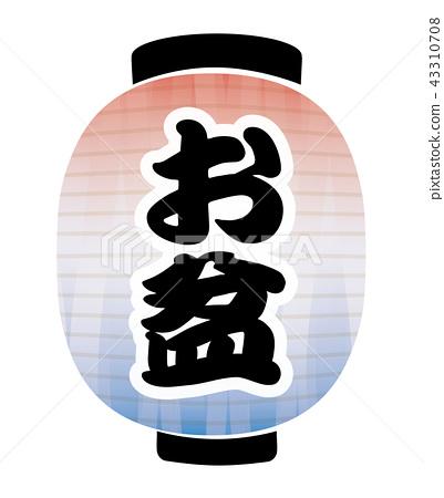 Obon lantern 43310708
