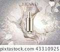 Pearl white skincare spray 43310925