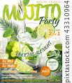 Classic mojito drink 43310964