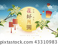Mid autumn festival design 43310983