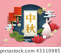 Mid autumn festival design 43310985
