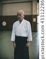 Aikido 43312286