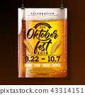 Oktoberfest party poster illustration with fresh lager beer and wheatear on dark background. Vector 43314151