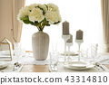 Beautiful table dinning set. 43314810