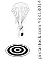 Cartoon of Skydiver Businessman With Parachute Landing at Target 43318014