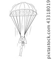 parachute, skydiver, businessman 43318019