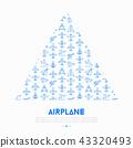概念 飞机 图标 43320493
