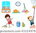 Happy kids cleaning the house vector. 43324976