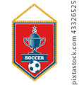 soccer football pennant 43326525