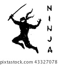 Black ninja with sword preparing to attack. Vector 43327078