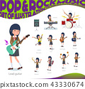flat type school girl Brown Blazer_pop music 43330674