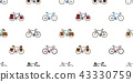 bicycle Seamless Pattern vector cycling isolated 43330759