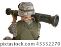 US ARMY soldier with AT4 rocket launcher 43332270