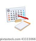 安排日曆圖 43333066