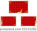 兔宝宝女孩卡托盘框架集 43333282
