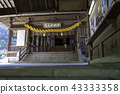 Kibitsu Shrine 43333358