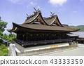 Kibitsu Shrine 43333359