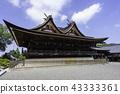 Kibitsu Shrine 43333361
