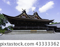 Kibitsu Shrine 43333362
