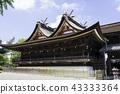 神殿 神社和廟宇 建築 43333364