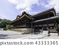 Kibitsu Shrine 43333365