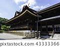 Kibitsu Shrine 43333366
