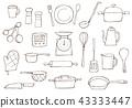 廚房雜項線描例證 43333447