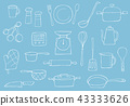 line, drawing, cookware 43333626
