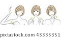 여성, 여자, 미용 43335351