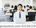 商务人士 商人 男性白领 43336129