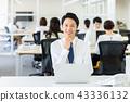 商务人士 商人 文书工作 43336132