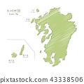 九州 地图 手写 43338506
