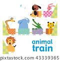 유쾌한 동물 기차 43339365