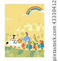 動物火車和彩虹 43339412
