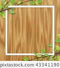 신록 잎 흰색 프레임 오크 색상 우드 43341190